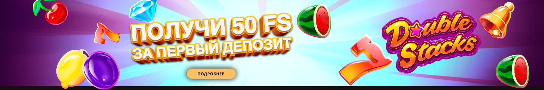 Что можно найти на портале о онлайн казино